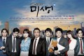 S. Korean drama 'The Incomplete' wins Asia's top honor