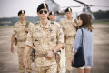 6 ways to get over the Descendants of the Sun