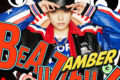 Presenting our mystery K-Pop Act – Amber Liu