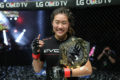 Angela Lee nominated for World MMA Awards