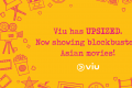 Viu to offer content from Now Baogu