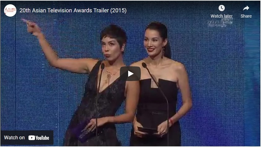 20th asian television awards trailer