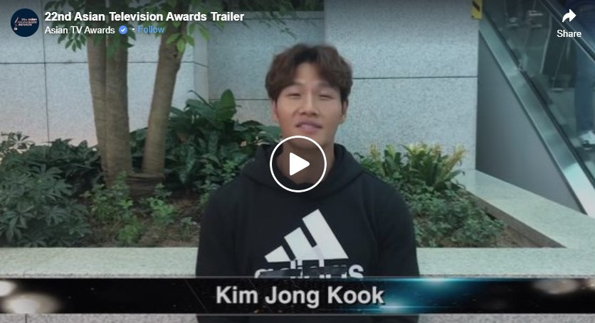 22nd asian television awards official trailer