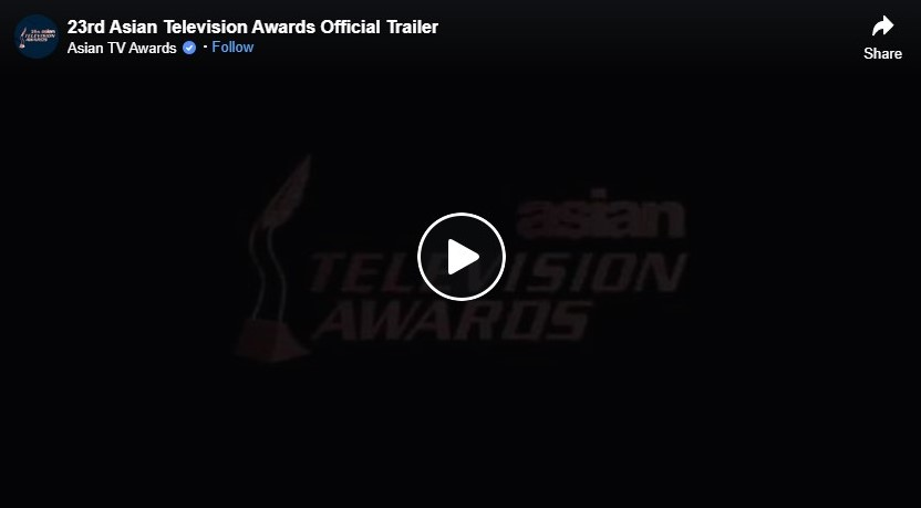 23rd asian television awards official trailer