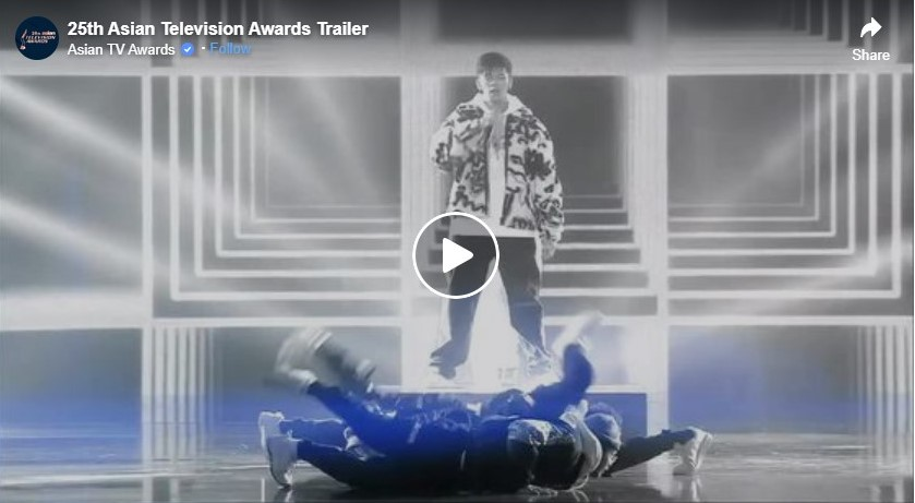 25th asian television awards trailer