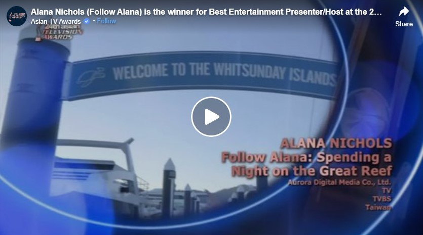 alana nichols follow alana is the winner for best entertainment presenter host at the 24th asian television awards