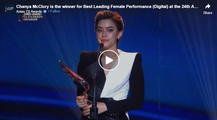 chanya mcclory is the winner for best leading female performance digital at the 24th asian television awards