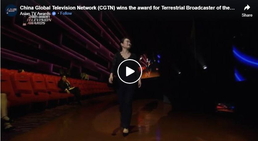 china global television network cgtn wins the award for terrestrial broadcaster of the year at the 24th asian television awards
