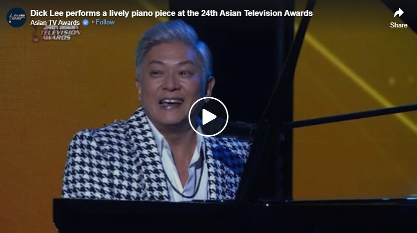 dick lee performs a lively piano piece at the 24th asian television awards