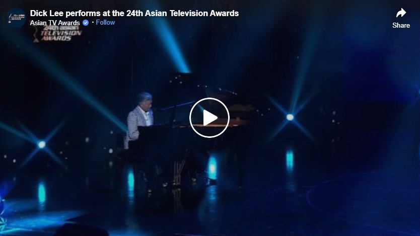 dick lee performs at the 24th asian television awards