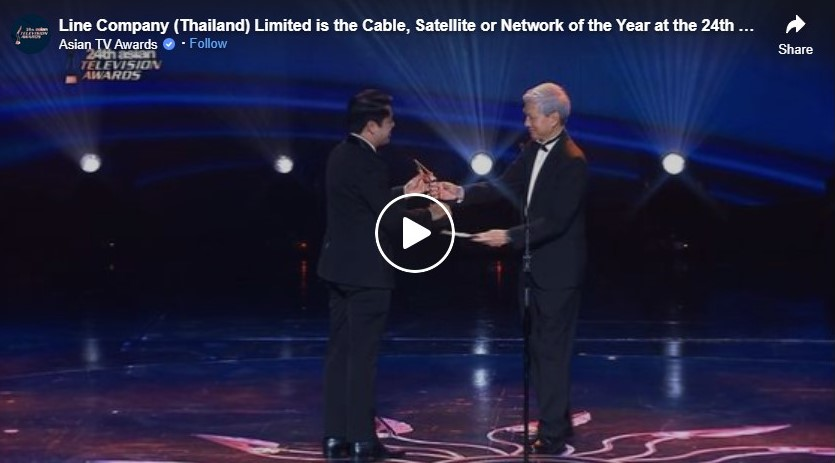 line company thailand limited is the cable satellite or network of the year at the 24th asian television awards